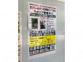 セブン-イレブン 尼崎潮江1丁目店