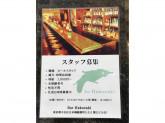 Bar Hakozaki(バー箱崎)