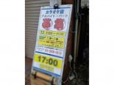 カラオケハウスキャノン 東武練馬店