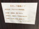 清武 神泉