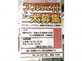 ピュアサウンド 日本橋店