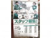 セブン-イレブン 二子新地店