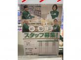 セブン-イレブン 武蔵小金井駅前通り店