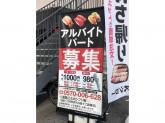 スシロー 辰巳橋店