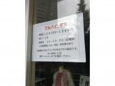 SYMRK(シマーク) 目白2号店