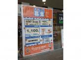 サンマルクカフェ 新宿御苑前店