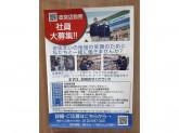 ファミリーマート 大阪ビジネスパーク店