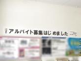ファミリーマート 金山駅北店