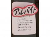 Cafe HAITI(カフェ ハイチ) 新宿サブナード