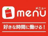 menu株式会社 [3438]