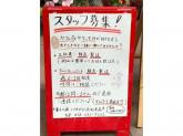 菓子工房 Pao de lo(パオデロ) 元町本店
