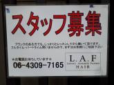 L.A.F HAIR(ラフヘアー)