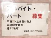 広島焼 くく丸