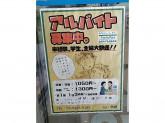 ファミリーマート 高円寺パル商店街店