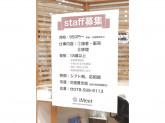 iMeet イオンモール神戸南店