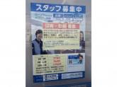 ローソン 堺大仙西町店