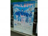 ファミリーマート 東村山久米川町店