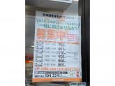 セイコーマート 池田西2条店