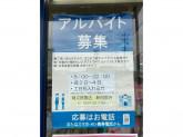 精文館書店 新田原店