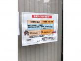 広島西郵便局