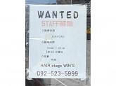 Hair-Stage WIN'S(ヘアステージウインズ)