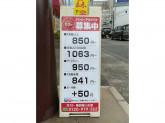ガスト 春日桜ヶ丘店