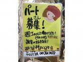 FUJIYA(フジヤ) 北松戸店