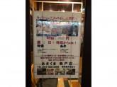 ステーキのあさくま 松戸店