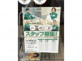 セブン-イレブン 広島駅前店