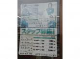 セブン-イレブン 長岡喜多町店