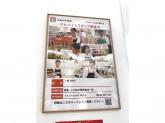 Can Do(キャンドゥ) ブルメールHAT神戸店
