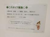 手芸センタードリーム ミ・ナーラ奈良店
