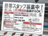 セブン-イレブン 岡山千鳥町店