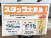 セブン-イレブン 広島矢賀店