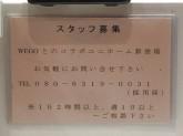サーティワンアイスクリーム イオンモール広島府中店