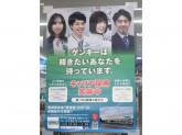 ゲンキー 妙興寺店