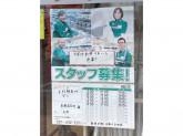 セブン-イレブン前橋若宮町店