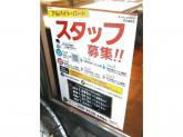 キッチンオリジン 花小金井店