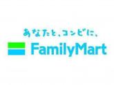 ファミリーマート 札幌伏古8条店