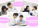 東京個別指導学院◆ベネッセグループ◆旗の台教室