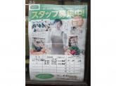 コープみらい(生協) ミニコープ登戸店
