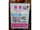 博多ラーメンふくちゃん 千葉幸町店