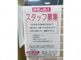 (株)手芸の丸十 河内長野店
