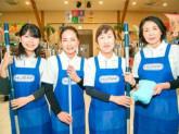 ヒュウマップクリーンサービス ダイナム群馬藤岡店
