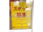 美容室マックファミリー MEGAドン・キホーテ福重店