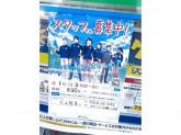ファミリーマート 犬山駅東店