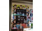 ドトールコーヒーショップ アトレ上野店