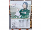 セブン-イレブン 福岡野方2丁目店