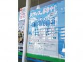 ファミリーマート 平和台環八通り店
