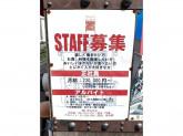 豚バルBYO 日本橋室町店